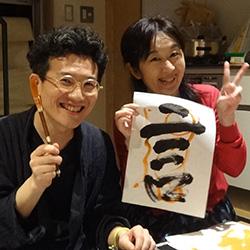 20160421-gyaku1.jpg