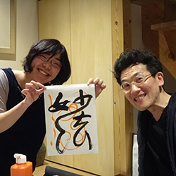 20160421-gyaku4.jpg