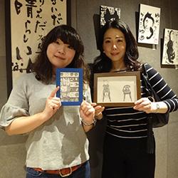 20160604-kana.jpg