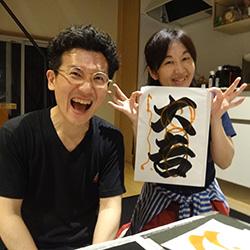 20160609-daikichi1.jpg