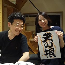 20160609-daikichi3.jpg