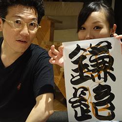 20160609-daikichi4.jpg