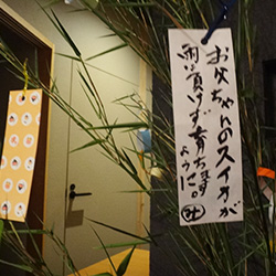 20160625-tanabata.jpg
