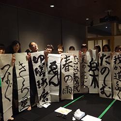 20160626-shugo2.jpg