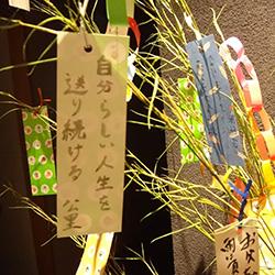 20160626-tanzaku6.jpg