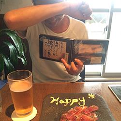 20160918-ken2.jpg