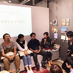 20160923-monokoto1.jpg