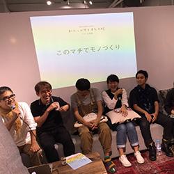 20160923-monokoto3.jpg