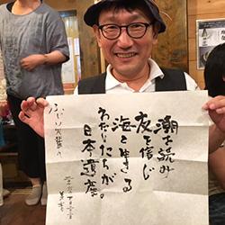 20160925-kaizoku4.jpg