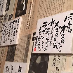 20161122-kama2.jpg