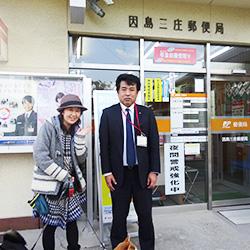 20170104-kyokuho1.jpg