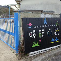 20170105-seiko1.jpg