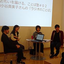 20170113-kotani2.jpg
