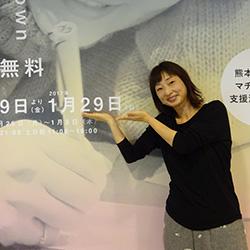 20170113-teramae2.jpg