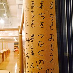 20170125-shikan.jpg