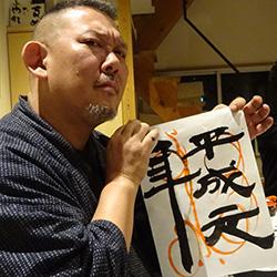 20170316-moku2.jpg