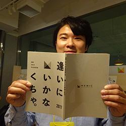 20170329-aini3.jpg