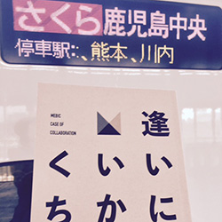 20170421-aini1.jpg