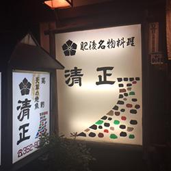 20170421-kawa3.jpg