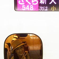 20170430-shinkansen.jpg