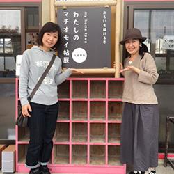 20170511-kayoko.jpg