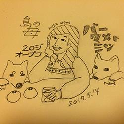 20170514-tanabe.jpg