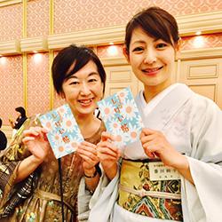 20170628-nagoya2.jpg