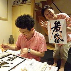 20170713-shuji1.jpg