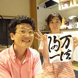 20170714-shuji3.jpg