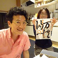 20170714-shuji4.jpg