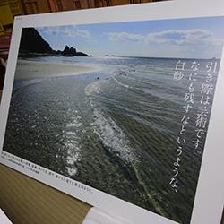 20170817-hikigiwa1.jpg