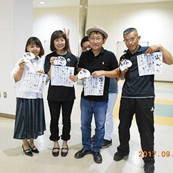 20170908-shimaomoi.jpg