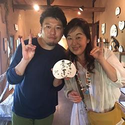 20170917-shima5.jpg