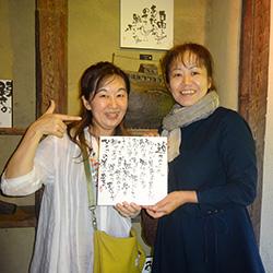 20170918-onishi1.jpg