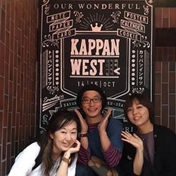 20171015-kappan1.jpg