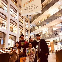 20171109-innoshima.jpg