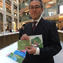 20171109-kawamochi.jpg