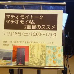20171118-2satu1.jpg