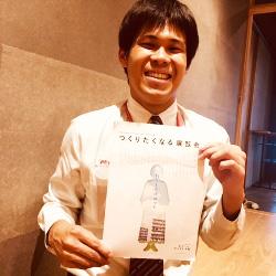 20180326-yamamoto.jpg