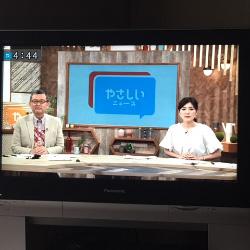 20180402-yasashi.jpg