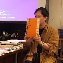 20180623-harada.jpg