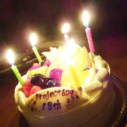 20180629-cake1.jpg