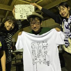 20180831-bochi.jpg