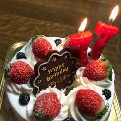 20180912-cake2.jpg