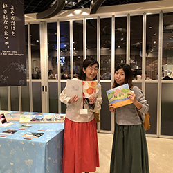 20181108-ishikawa.jpg