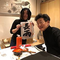 20181212-kana1.jpg