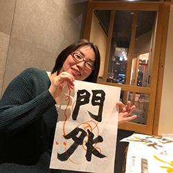 20181212-kana2.jpg