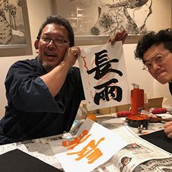 20181212-kana3.jpg