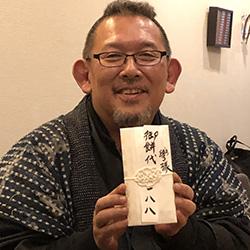 20181228-mochi1.jpg