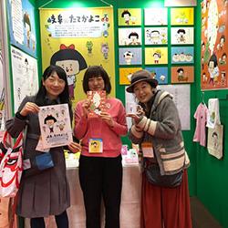 20190217-tateyoko.jpg